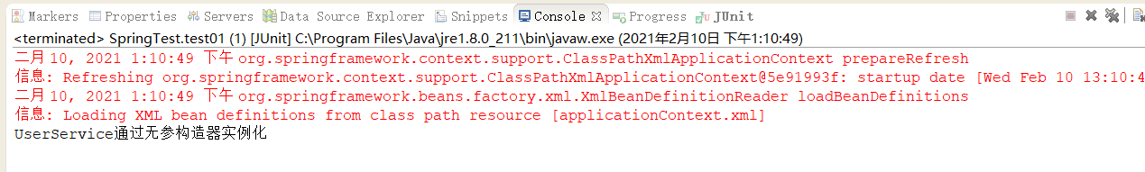 Create-object-in-container-constructor-create-example-console-display