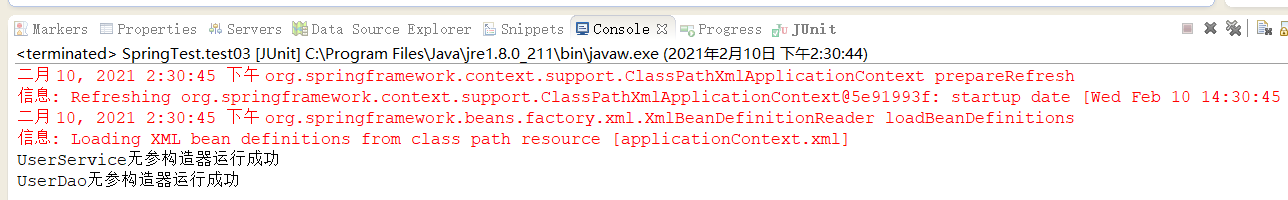Create-object-instance-in-container-factory create-instance-console-display