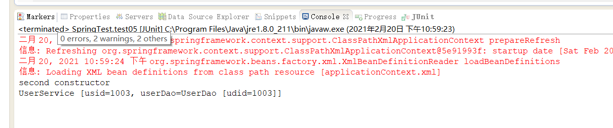 The property assignment is divided by the injection method. When the constructor assigns multiple constructors, the printing situation is displayed